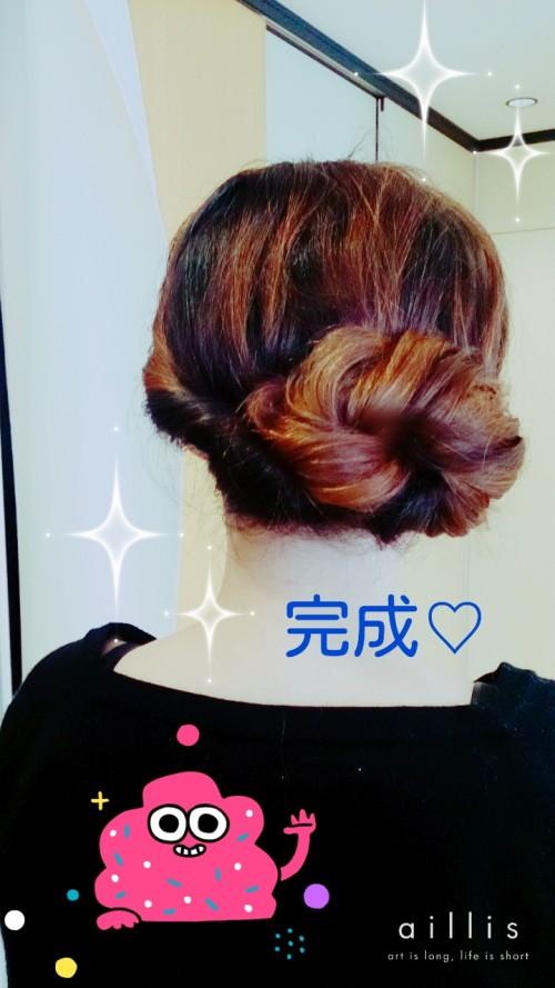 おしゃれな簡単ヘアアレンジ!ねじりのやり方編!金沢市美容室4cm