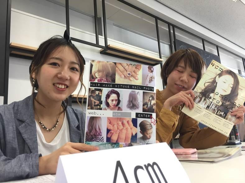 金沢市美容室4cmの教育カリキュラムとは?美容学校にガイダンスに行ってきました