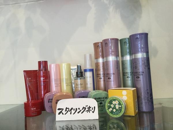 市販のスタイリング剤とサロンのヘアケア剤の違いについて!知っていますか?