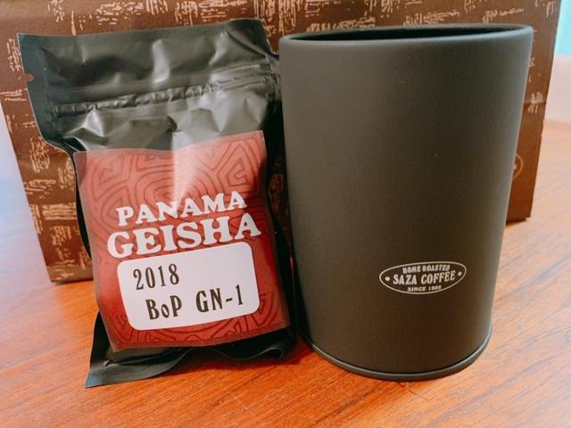 【サザコーヒー!パナマゲイシャ】1杯12,000円のコーヒー豆を買って飲んでみた