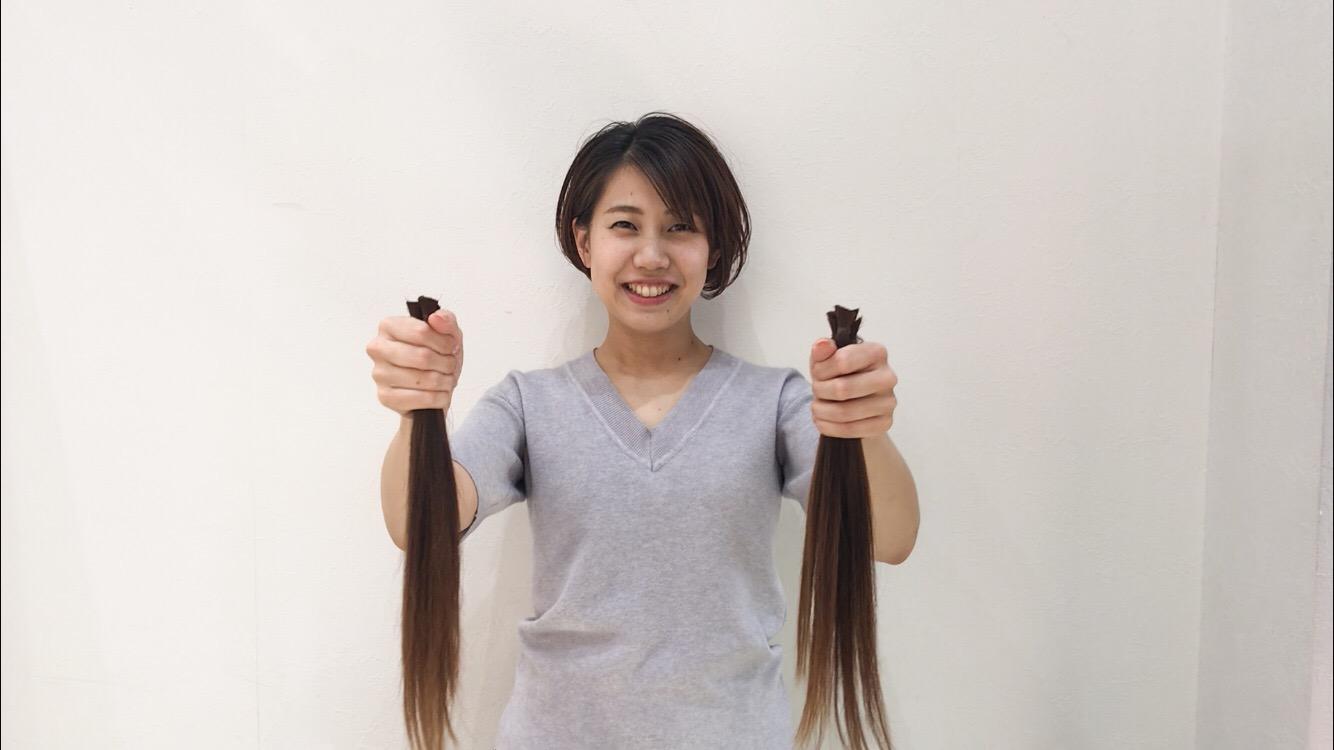【カット無料】髪の毛を寄付するヘアドネーション賛同美容室4cm