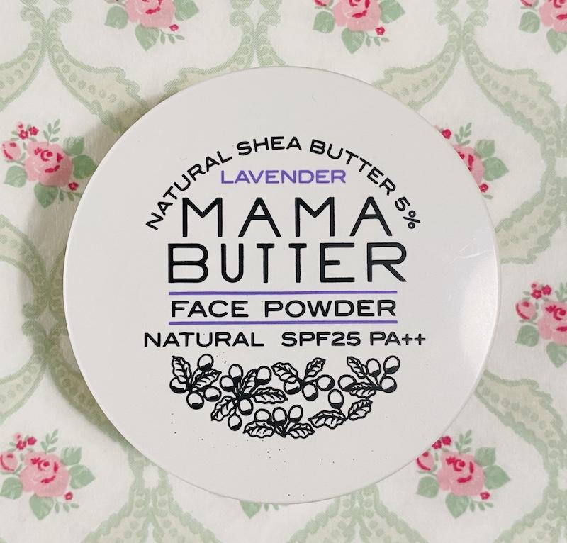 オススメ!シアバター配合のママバターフェイスパウダーは乾燥肌でも使いやすい!