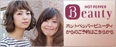 banner_02-09